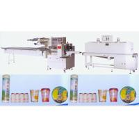 Quality food packaging machine ALD-250B for sale