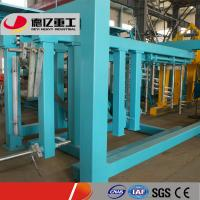 Quality DY Series Various aac block making machine for hot sale for sale
