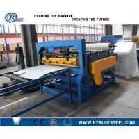 Quality Galvznized Roof Panel Metal Slitting Line For Cold - Rolled Metal Plates for sale
