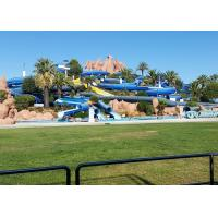 Quality Combined Spiral Tube Water Slide Water Fun Amusement Park Fiberglass Ground Slide for sale