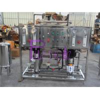 Quality Small Type Fiberglass Water RO System For Bottle Water Production Line for sale