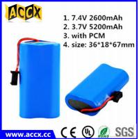 Buy cheap ICR18650 2s1p 7.4v 2200mah li ion battery pack for flash lights from wholesalers