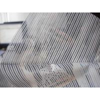Quality Mesh Banner for sale
