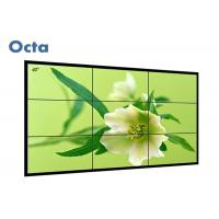 Quality LG 9 Screen Video Wall 55 Inch 5.3mm Bezel 3x3 AC 100V - 240V Power Supply for sale