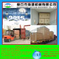 Quality Corrugated Paper Modified Tapioca Starch made modified corn starch machine for sale