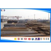 Quality DIN1.6660 Alloy Steel Round Bar Annealed / Cold Drawn / Quenched & Tempered for sale