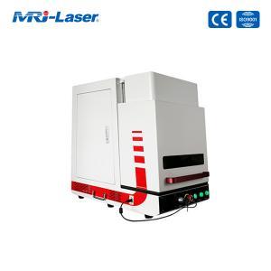 Quality 20W 30W 50W 1064nm Fiber Laser Marking Machine for sale