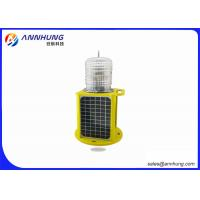 Quality DC12V Durable LED Solar Marine Lantern Flashing Mode For Navigation for sale