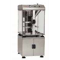 Quality Stainless Steel Material Single Punch Tablet Compression Machine 3600pc / H for sale