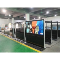 Quality 65inch High-Quality  Indoor Horizontal query interactive touch screen LCD multimedia advertising all-in-one machine for sale