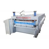Buy cheap Aluminum Roof Sheet Double Layer Roll Forming Machine , IBR Step Tile Roll Forming Machine from wholesalers
