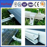 Quality supply extrusion aluminum,6061/6063 best solar panel mounting aluminum rail OEM for sale