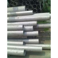 Buy 10CrMo910 Seamless Steel Pipes, 2.5 - 60mm Thickness at wholesale prices