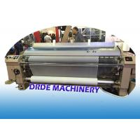 Quality 4 Color Water Jet Loom Machine Manufacturers , 190cm Width Industrial Weaving Loom for sale