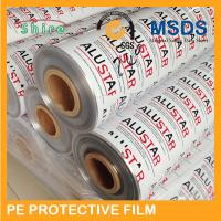 Anti - Scrap PE Protective Film Tape For 3000m Untrimmed Jumbo Rolls for sale