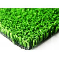 Quality Multipurpose PE Fibrillated Cricket Artificial Grass Outdoor SGS Approved for sale
