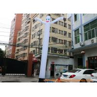 Quality White  Inflatable Advertising Products / Outdoor Advertising Inflatable Sky Dancers for sale