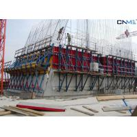 Quality C240-3 Rail Climbing System Easily Assembled Powder Coated Surface Treatment for sale