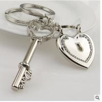 China Promotional Creative 3d Engraved Metal Keychains For Wedding Return Gift on sale