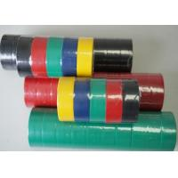 China Decorating Rubber Insulation Tape Heat Shrink Flame Retardant ROHS Approval on sale