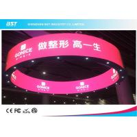 Quality P6mm Unique Circle / Curved Led Screen Display Flexible For Advertising Or Stage / Event for sale