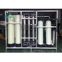 Buy cheap Water Desalination Device To Drinking Water / Water Desalination Units from wholesalers