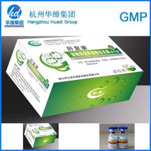 China HGF Hepatocyte Growth Factor Pets Medicine Reduce Medicine Damage to Pets Liver on sale