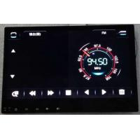 Quality 10.1 Inch I2C port Touch Panel Optical Bonding with LCD  for GPS navigation for sale