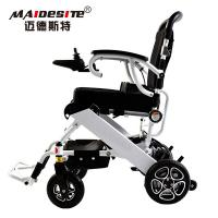 Quality Handicapped Electric Wheelchair Foldable , Compact Motorized Wheelchair 130KG for sale