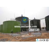 Quality Corrosion Resistance Waste Water Storage Tanks 30000 Gallon Water Storage Tank for sale