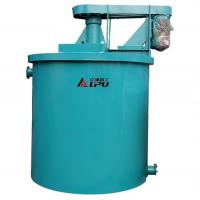 Quality Large effective volume custom ore Tank Agitator Mixer for beneficiation with high quality for sale