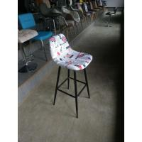 Buy Fabric seat / Wood and Metal Bar Stool /Morden Commercial Cheap Used Chair HR at wholesale prices