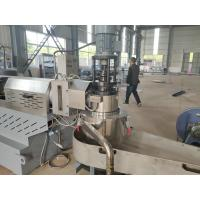 Quality High Speed Plastic Recycling Pellet Machine For PP PE Film , Woven Bags for sale