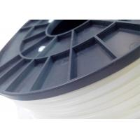 China High - gloss FDM 3D Printer Rubber Filament 1.75mm / 3.0mm In White / black / Violet on sale