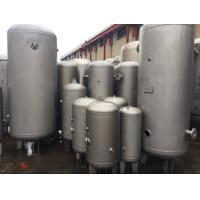 Quality Vertical Stainless Steel Low Pressure Air Tank Frosting / Polishing Surface Treatment for sale