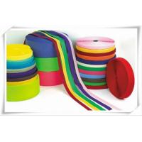 Quality Adjustable Hook And Loop Tape For Curtains , Industrial Strength Nylon Tape for sale