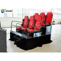 Quality Large Screen 7D Movie Theater With Genuine Leather , Mini Home Theater System for sale