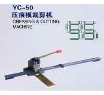 Quality Professional Matrix Cutting Machine Portable To Cut Creasing Matrix for sale