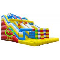 Quality 2016 hot sell giant  inflatable slide with 24months warranty GT-SAR-1624 for sale