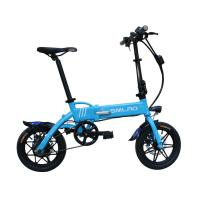 China 36V 8AH Portable Folding Electric Bike , 14 Inch Electric Mini Bike Plastic Pedal on sale