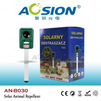 Buy Garden Multifunctional Solar Animal  Repeller With PIR Sensor at wholesale prices