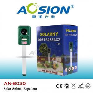 Buy Garden Multifunctional Solar Cat Repeller at wholesale prices