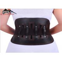 Buy cheap Leather Steel Plates Lumbar Back Support Belt Relief The Pain Of Waist from wholesalers
