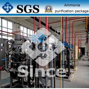 AmmoniaDecompositionGenerator Gas Purifier System High Performance