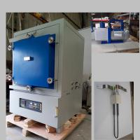China High Temp Argon Vacuum Heat Treat Oven , PID Control Lab Inert Atmosphere Furnace for sale
