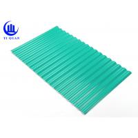 Quality Colored Light Weight UPVC Roofing Sheets Shining Surface 60 Degree Round  Wave Style for sale