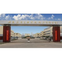 Anhui Huaheng Biotechnology Co.,Ltd.