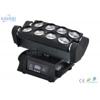 Quality Spider 8 Eyes LED Beam Moving Head Light For Night Club RGBW 4in1 Color for sale