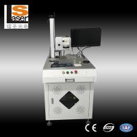 Quality 200w Mini Portable Fiber Laser Welding Machine / Gold Silver Jewelry Laser Welding Equipment for sale