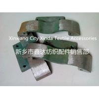 Quality Rubber Buffer,buffer Band,loom buffer,textile Machinery Parts of looms for sale